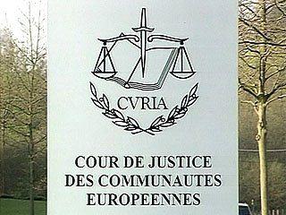 corte-giustizia